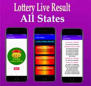 Lottery Result on Mobile