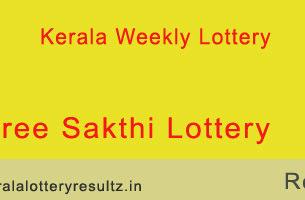 Sthreesakthi lottery result