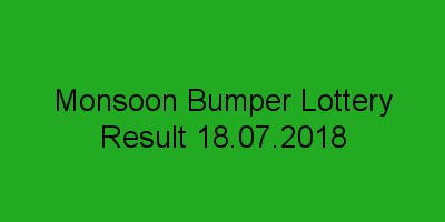 Monsoon Bumper Lottery result 18.07.2018