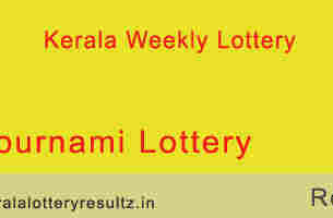 pournami lottery rn 365 result 11/11/2018