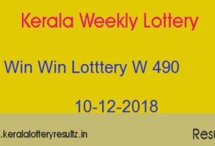 Win Win Lottery W 490 Result 10.12.2018