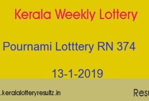 Pournami Lottery RN 374 Result 13.1.2019