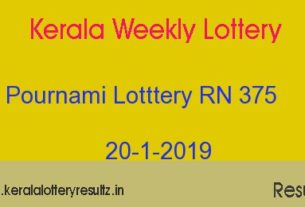 Pournami Lottery RN 375 Result 20.1.2019