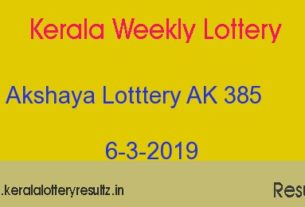 Akshaya AK 385 Lottery Today Result 6.3.2019