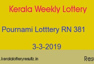 Pournami Lottery RN 381 Result 3.3.2019