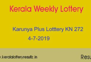 Karunya Plus Lottery KN 272 Result 4.7.2019 - Live