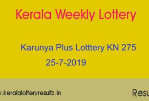 Karunya Plus Lottery KN 275 Result 25.7.2019 - Live