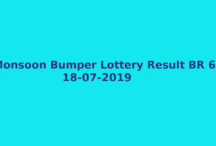 Monsoon Bumper Lottery Result (BR 68) 18.7.2019