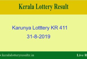 Karunya Lottery KR 411 Result Today 31.8.2019 (Live)