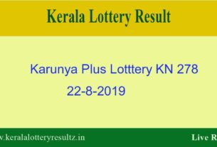 Karunya Plus Lottery KN 278 Result 22.8.2019 - Live