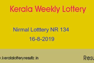 Nirmal Lottery NR 134 Result Today 16.8.2019 (Live)