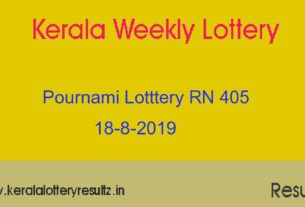 Pournami Lottery (RN 405) Result 18.8.2019 - Kerala Lottery
