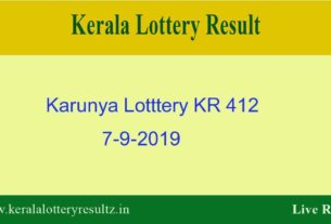 Karunya Lottery KR 412 Result Today 7.9.2019 (Live)