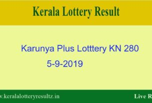 Karunya Plus Lottery KN 280 Result 5.9.2019 - Live