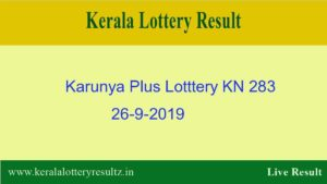 Karunya Plus Lottery KN 283 Result 26.9.2019 - Live