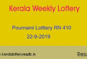 Pournami Lottery RN 410 Result Today 22.9.2019 (Live), Kerala Lottery result 22.9.19, Pournami Lottery Result Today