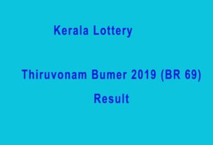 thiruvonam Bumper Result