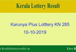 Karunya Plus Lottery KN 285 Result 10-10-2019 - Live