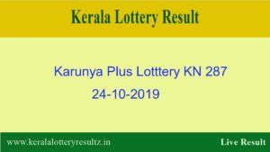 Karunya Plus Lottery KN 287 Result 24.10.2019 - Live
