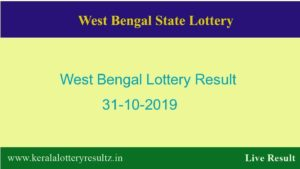 West Bengal Lottery Result 31.10.2019 (4 PM) Lottery Sambad