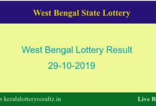 West Bengal State Lottery Result 29.10.2019  (4 PM) Lottery Sambad
