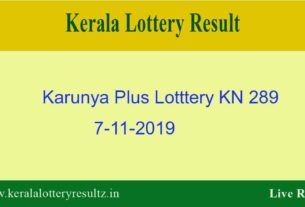 Karunya Plus Lottery KN 289 Result 7.11.2019 - Live