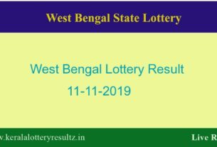 Lottery Sambad 11.11.2019 West Bengal State Lottery Result (4 PM)