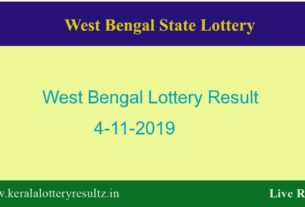 Lottery Sambad 4.11.2019 West Bengal State Lottery Result (4 PM)