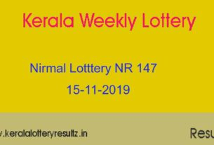 Nirmal Lottery NR 147 Result Today 15.11.2019 (Live)