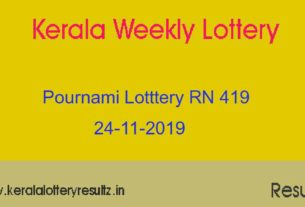Pournami Lottery RN 419 Result Today 24.11.2019 (Live)