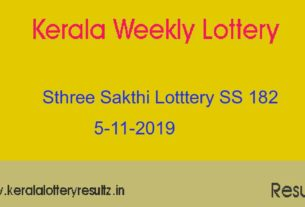Sthree Sakthi Lottery (SS 182) Result 5-11-2019