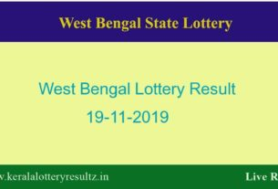 West Bengal State Lottery Result 19.11.2019  (4 PM) Lottery Sambad