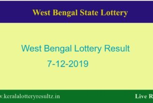 West Bengal Lottery Result 7.12.2019 (4 PM) Lottery Sambad