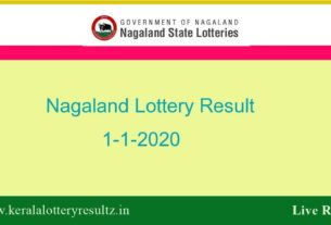 Lottery Sambad 1.1.2020 Nagaland State Lottery Result (8 pm)