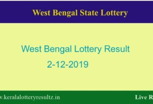 Lottery Sambad 2.12.2019 West Bengal State Lottery Result (4 PM)