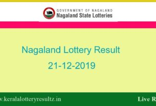 Nagaland Lottery Result 21.12.2019 (8 pm) - Lottery Sambad Result Today