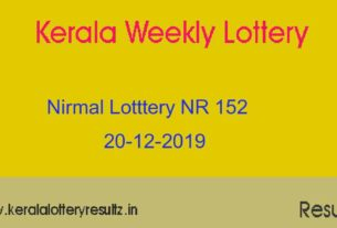 Nirmal Lottery NR 152 Result Today 20.12.2019 (Live)
