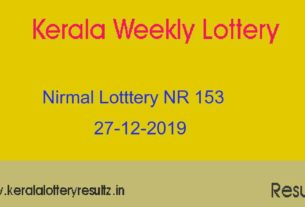 Nirmal Lottery NR 153 Result Today 27.12.2019 (Live)