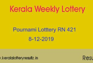 Pournami Lottery RN 421 Result Today 8.12.2019 (Live)