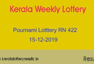 Pournami Lottery RN 422 Result Today 15.12.2019 (Live)