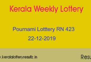 Pournami Lottery RN 423 Result Today 22.12.2019 (Live)