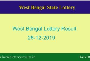 West Bengal Lottery Result 26.12.2019 (4 PM) Lottery Sambad