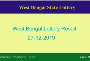 West Bengal Lottery Result 27.12.2019 (4 PM) Lottery Sambad