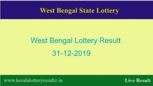 West Bengal State Lottery Result 31.12.2019  (4 PM) Lottery Sambad