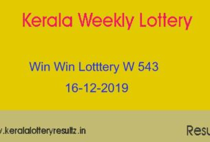 Win Win Lottery W 543 Result Today 16-12-2019 (Live)
