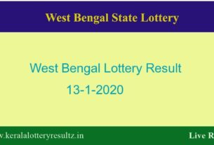 Lottery Sambad 13.1.2020 West Bengal State Lottery Result (4 PM)