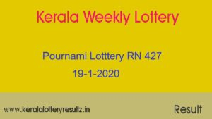 Pournami Lottery RN 427 Result Today 19.1.2020 (Live)