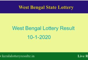 West Bengal Lottery Result 10.1.2020 (4 PM) Lottery Sambad