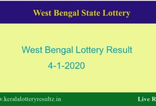 West Bengal Lottery Result 4.1.2020 (4 PM) Lottery Sambad