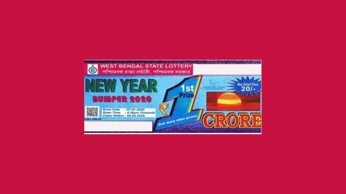 West Bengal New Year Bumper Lottery Result 7.1.2020